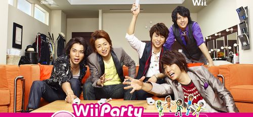 WiiParty Wallpaper