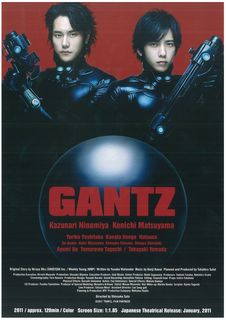 GANTZ flyer1