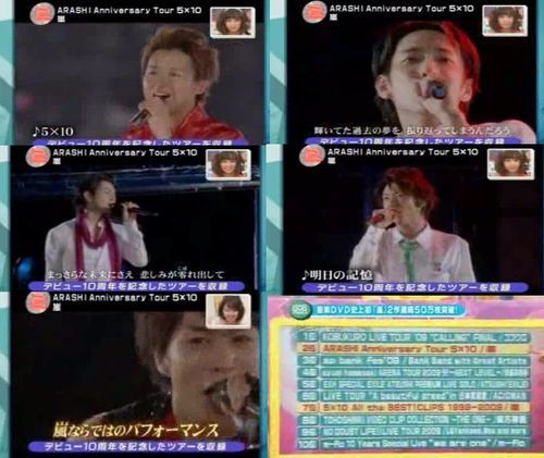 Osama no Brunch Arashi DVD 02