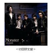 Monster LE