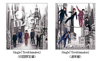 Arashi Troublemaker single cover2