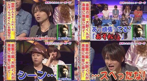 新堂本兄弟 Arashi Talk 20100627