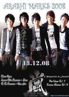 Afiche-dicm4