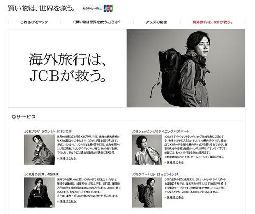 JCB Nino1