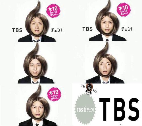 TBS 6 CM